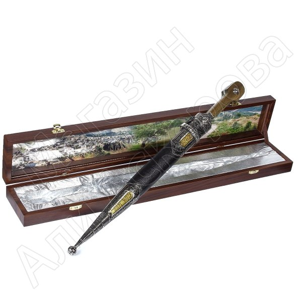 Кавказский кинжал с цельной рукоятью (кованая сталь, рукоять - дерево)