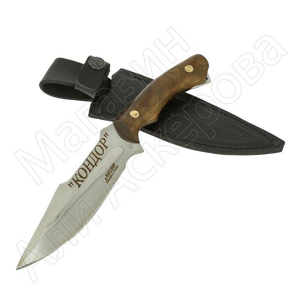 Нож Кондор (сталь 65Х13, рукоять дерево) арт.9649