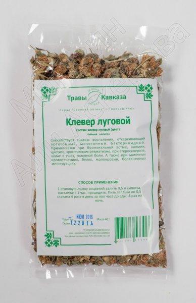 """Лечебная трава """"Клевер луговой"""" (цветки)"""