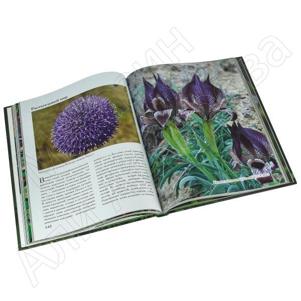 Уникальный мир флоры и фауны Дагестана (подарочное иллюстрированное издание). Юрий Яровенко