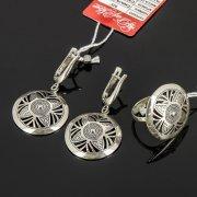 Кубачинский серебряный комплект украшений ручной работы с филигранью (серьги, кольцо) арт. 7878