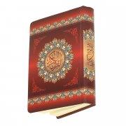 Коран на арабском языке карманный арт.10756