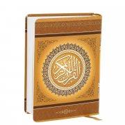 Коран на арабском языке карманный арт.6422