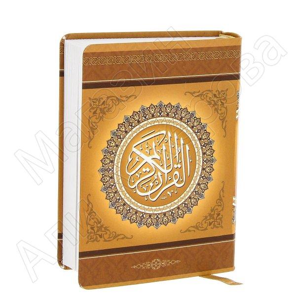 Коран на арабском языке карманный (12х8.5 см)