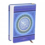 Коран на арабском языке карманный арт.6423