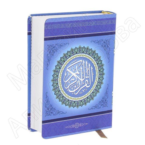 Коран на арабском языке карманный (13х9 см)