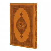 Коран на арабском языке (золотой обрез) арт.9179