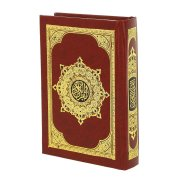 Коран на арабском языке малый карманный (обложка красная) арт.10487