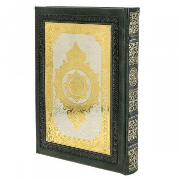 Коран на арабском языке с таджвидом (кожаный переплет, золотое тиснение)