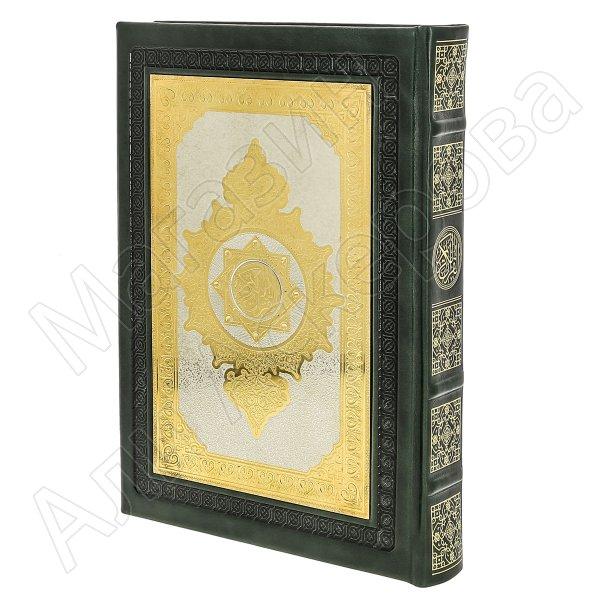 Коран на арабском языке с таджвидом (кожаный переплет, золотое тиснение) арт.11830