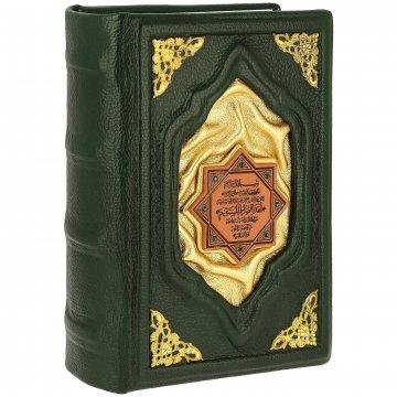 Коран на русском языке Кулиева - перевод смыслов и комментарии (кожаный переплет) 21х15 см