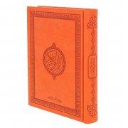 Коран на арабском языке экокожа (20х14 см)