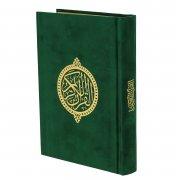 Коран на арабском языке золотой обрез (20х14 см)