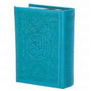 Коран на арабском языке карманный (12х9 см)