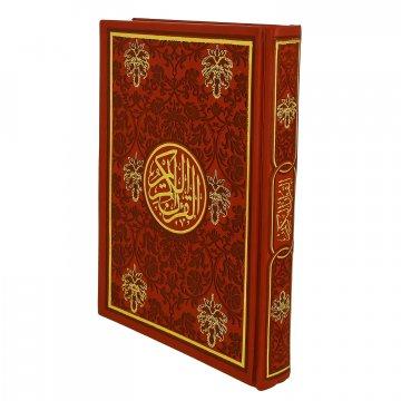 Коран на арабском языке золотой обрез (24х17 см)