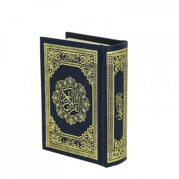 Коран на арабском языке карманный (9х7 см)
