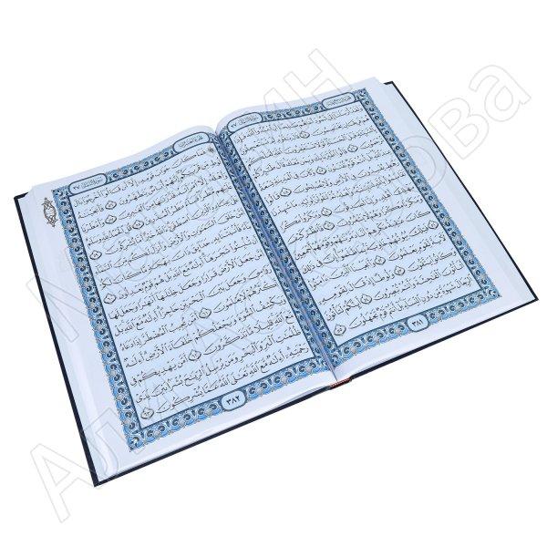 Коран на арабском языке (50х30 см)