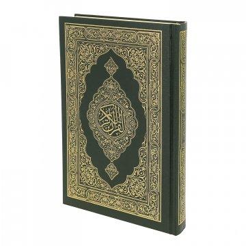 Коран на арабском языке (24х17 см)