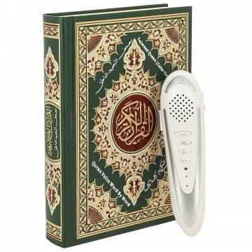 Коран с читающей ручкой в кейсе