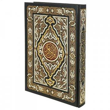 Коран на арабском языке золотой обрез (35х25 см)