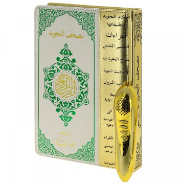 Коран с читающей ручкой в кейсе (средний)
