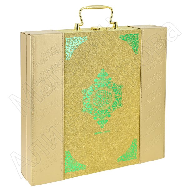 Коран с читающей ручкой в кейсе (24х17 см)