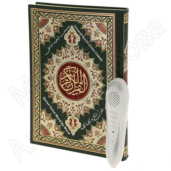 Коран с читающей ручкой в кейсе (20х14 см)
