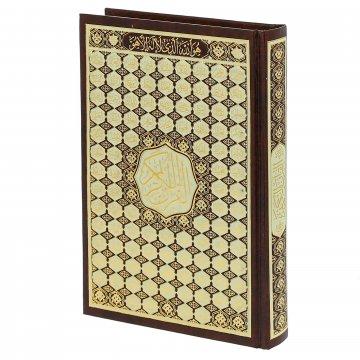 Коран на арабском языке 99 имен Аллаха (20х14 см)