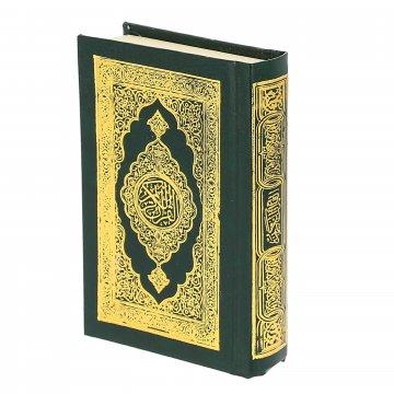 Коран на арабском языке карманный (12х8 см)