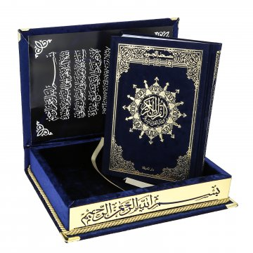 Коран на арабском языке в подарочном футляре (25х17 см)