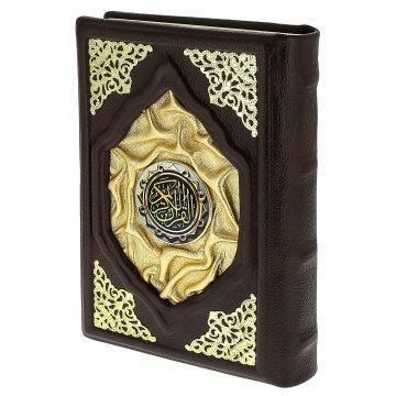 Коран на арабском языке (кожаный переплет) 25х18 см
