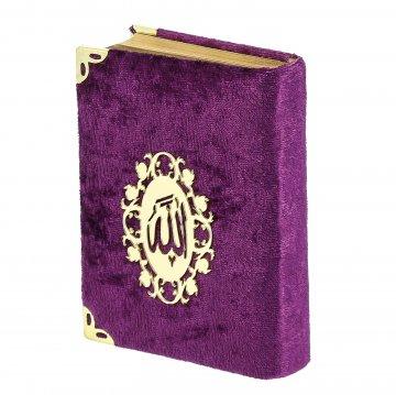 Коран на арабском языке в подарочном футляре (12х8 см)