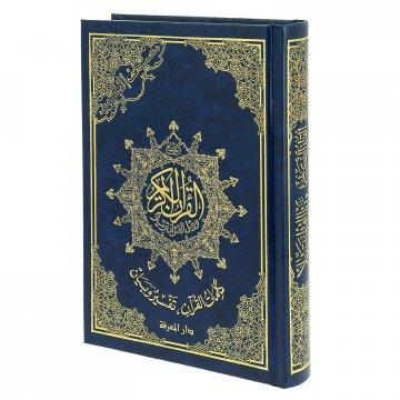Коран на арабском языке Таджвид (20х14 см)