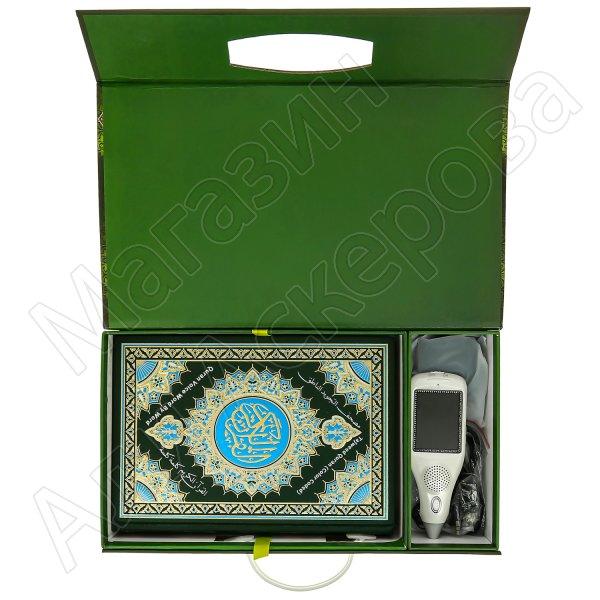 Коран с читающей ручкой в кейсе QM9200+ (24х17 см)