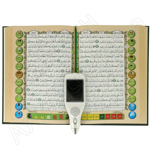 Коран с читающей ручкой в кейсе QM8800 (20х14 см)