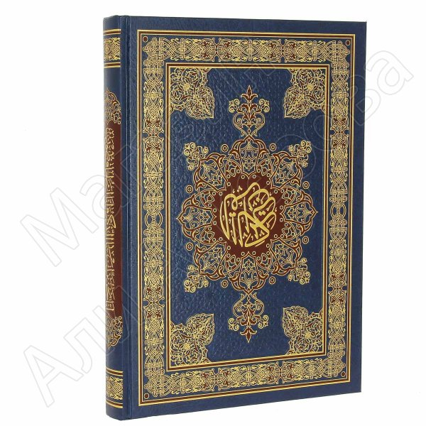 Коран на арабском языке (мединский) 35х25 см