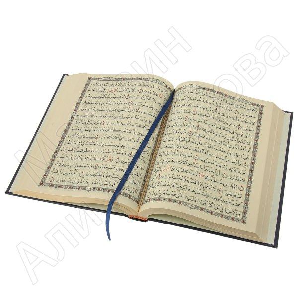 Коран на арабском языке (24.5х17 см)