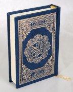 Коран на арабском языке карманный (11х8 см)