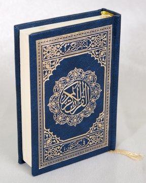 Коран на арабском языке карманный (11х7.8 см)