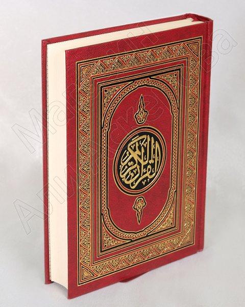 Коран на арабском языке (20х15 см)