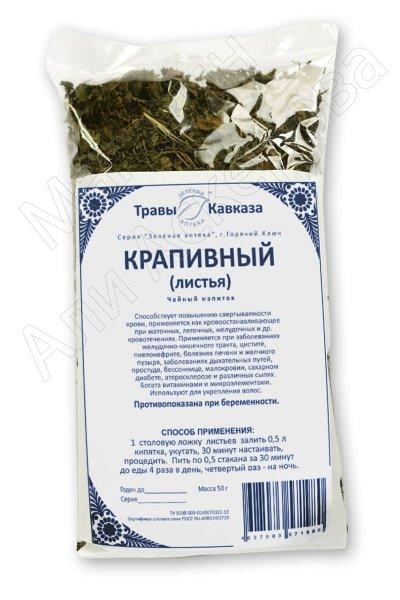 """Лечебная трава """"Крапивный"""" (листья крапивы)"""