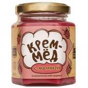 Натуральный крем-мёд с малиной арт.10178