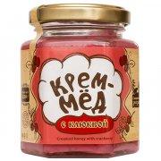 Натуральный крем-мёд с клюквой арт.10179