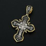 Серебряный православный крест (с позолотой)