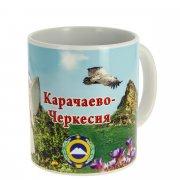 "Сувенирная кружка ""Карачаево-Черкесия"" арт.3169"