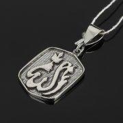 Кубачинский серебряный кулон ручной работы с гравировкой арт.7976