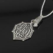 Кубачинский серебряный кулон ручной работы с гравировкой арт.7983