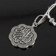 Кубачинский серебряный кулон ручной работы с гравировкой арт.7987