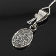Кубачинский серебряный кулон ручной работы с гравировкой (икона)