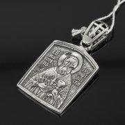 Кубачинский серебряный кулон ручной работы с гравировкой (икона) арт.8009